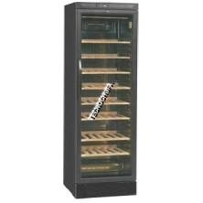 WINE DISPLAY CABINET BTV-450